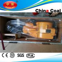 China yn27c gasoline rock drill portable gas powered hammer dril on sale