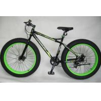 Buy cheap 2015 7 speed 26 Inches fat boy bike product