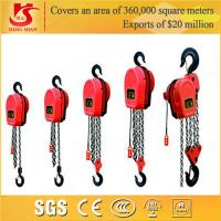 Buy cheap Year 2015 Chain Block,Chain Pulley Hoist, Electric Chain Hoist from wholesalers