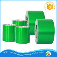 Buy cheap New type PTP medical paper aluminium foil for pharmaceutical packing from wholesalers