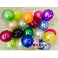 Buy cheap 12 party promotional crystal green balloon from wholesalers