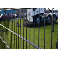 Buy cheap Double Wire Welded Mesh Fencing Security Hot Dipped Galvanized Treatment from wholesalers