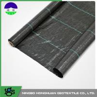 Buy cheap Separation PP Split Film Geotextile Driveway Fabric 235gsm Anticorrosion from wholesalers