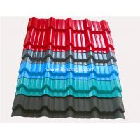 Buy cheap prepainted galvanized roofing sheets bulk buy from china from wholesalers