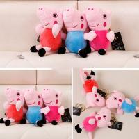 Buy cheap Colorful Plush Cute Pig Keychains PP Cotton Material Customized Size from wholesalers