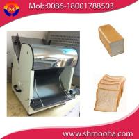 Buy cheap loaf bread slicer 31 pcs from wholesalers