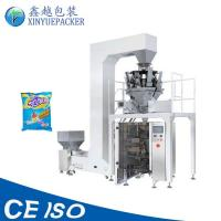 Buy cheap Multi Purpose Multihead Weigher Packing Machine For Seeds / Nuts / Grain from wholesalers