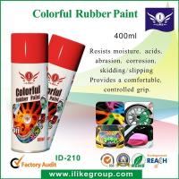 China Professional Dry Fast Custom Aerosol Automobile Spray Paint With Non Toxic on sale