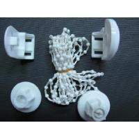 Buy cheap 25mm Roller Blinds Mechanism (YRC25-C) from wholesalers