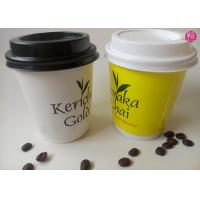 Buy cheap Printed 300ml 8oz Hot Drink Double Wall Paper Cups 280gsm + 250gsm product