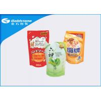 Buy cheap Partial Matt Shiny Printing Stand Up Flexible Packaging Pouches With Positioned Laser Line from wholesalers