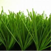 Buy cheap Fake Grass Turf for Football Court (DSG85501715) from wholesalers