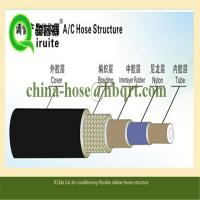 Buy cheap Auto cool air conditioning hose from wholesalers