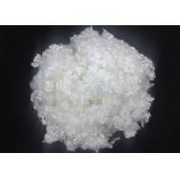 Buy cheap Hollow Conjugated Siliconized Fiber , 100% Virgin Polyester Hollowfibre 7Dx64MM from wholesalers