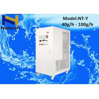 Buy cheap 40g 50g 100g Water Cooling Pool Ozone Generator For Agricultural Water Treatment from wholesalers