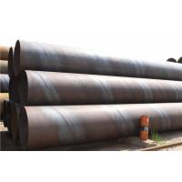 ASTM A36 SSAW Spiral Steel Pipe With Water Test , Anti - Corrosion Coated