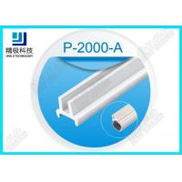 Buy cheap Aluminium Alloy Tube Glass Card Slot For 5mm Glass Pane And Acrylic Board PP In White P-2000-A from wholesalers