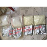 Wholesale CAS 536-43-6 Dibucaine Hcl Local Anesthetic Raw Material Dibucaine Hydrochloride from china suppliers