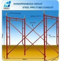 Buy cheap China exporter factory mill H frame scaffolding for sale EN74 BS1139 AS1576 from wholesalers