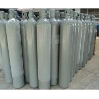 Buy cheap Krypton gas/Rare gas/Noble gas/lighting gas/insulated gas from wholesalers