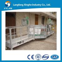 Buy cheap zlp800 electric suspended scaffolding / electric gondola platform / aerial suspended platform from wholesalers