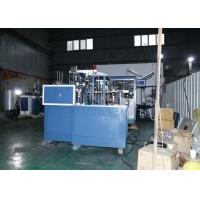 Wholesale Personalized Paper Lid Making Machine 6kw 380v Paper Cover Making Machine from china suppliers