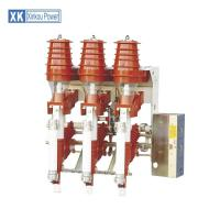 Wholesale AC High Voltage Transformer Load Break High Precise 12KV Indoor FKN12 from china suppliers