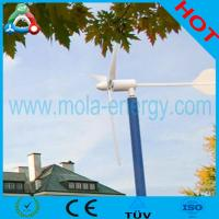 Buy cheap FD-1000WHigh Quality Waterproofing Vawt Windmill Generator from wholesalers