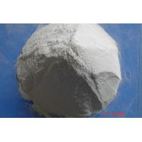 Buy cheap Chemical raw materials Auxiliary Agent sodium metasilicate anhydrous powder from wholesalers