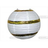 Buy cheap Hot Stamp Printed Round Paper Lanterns , Circle Paper Lanterns For Decoration from wholesalers