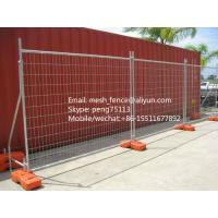 Buy cheap safety and security temporary fence with plastic concrete base from wholesalers