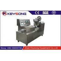 Buy cheap High Capacity Soybean Extruder Machine , Vegetarian Sausage Making Machine from wholesalers