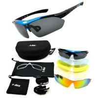 Buy cheap professional change lens sports sunglasses with CE EN166 standard customized sports specs from wholesalers