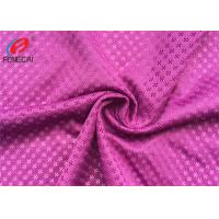 Buy cheap High Density Sports Mesh Fabric , Garment Use Breathable Mesh Fabric For Shoes from wholesalers