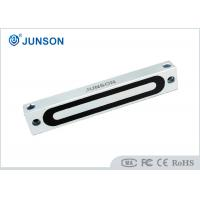 Buy cheap Access Control Magnetic Lock Suitable For Mini Cabinet / Child Proof Door Locks from wholesalers