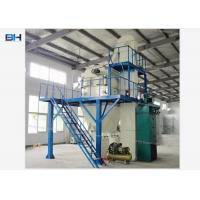 Buy cheap Semi Auto Dry Mortar Plant , Energy Saving Dry Mix Mortar Production Line from wholesalers