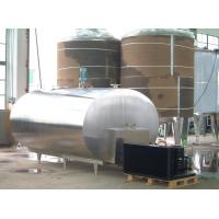 Refrigerated Fresh Milk Cooling Tank  Horizontal Direct Cooling Tank 4℃ Manufactures