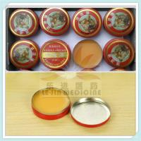 Wholesale GMP Certified 3.5G/10G Essential Balm(LJ-WY-01) from china suppliers