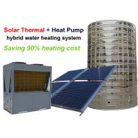 Buy cheap 5 KW Air Conditioner Water Heater , Air Source Heat Pump Hot Water from wholesalers