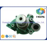 Buy cheap Portable Small Electric Water Pump For Excavator VOLVO B7R , VOE20575653 VOE9003183908 from wholesalers