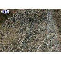Buy cheap Woven Wire Mesh Stone Retaining Wall For Bridge Protection Weather Proof from wholesalers