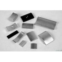 Buy cheap 2012 new product ferrite magnet from wholesalers