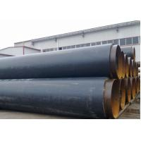 Buy cheap ASTM A106 B , C Black Insulated Steel Pipe For Electric Power , Large Diameter from wholesalers