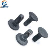 Buy cheap DIN603 / 608 Carbon Steel HDG Bolt Round Head Square Neck For Tower from wholesalers