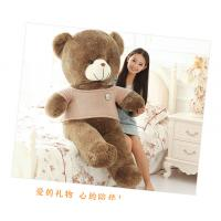 Buy cheap Safe Personalized Soft Toys , Teddy Bear Plush Toy Up To 200 CM For Birthday Gift from wholesalers