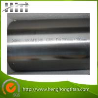 Buy cheap High Quality ASTM B348 Titanimum and Titanimum Alloy Bar from wholesalers