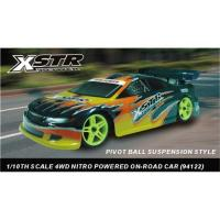 Buy cheap 1/10th Scale Nitro On Road Touring Car-Pivot Ball Suspension from wholesalers