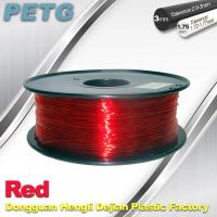Wholesale Hight Transparent Red PETG 3D Printer Filament Acid And Alkali Resistance 1.0kg / roll from china suppliers