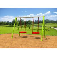 Buy cheap Galvanized Steel Swing Sets / Kids Outdoor Swing Set 7-10 Years Service Life from wholesalers