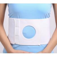 Buy cheap disposable colostomy Treat herna waist Ostomy abdominal belt protect from wholesalers